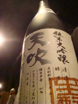 001_20111211231216.jpg