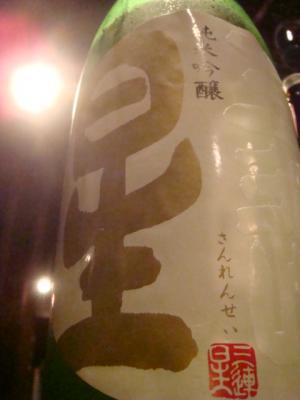 002_20111120023254.jpg