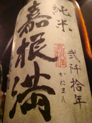003_20111204010917.jpg