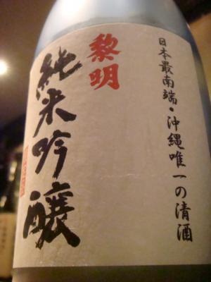 004_20111027170823.jpg