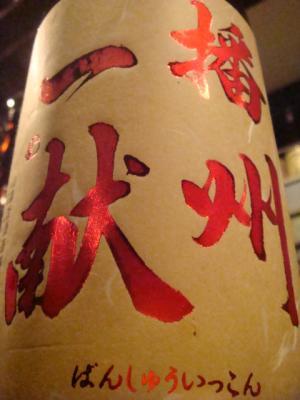 004_20111204011029.jpg