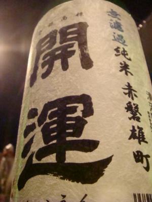 004_20111211231214.jpg