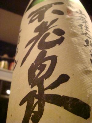 009_20111120023328.jpg
