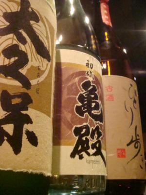011_20111120023326.jpg