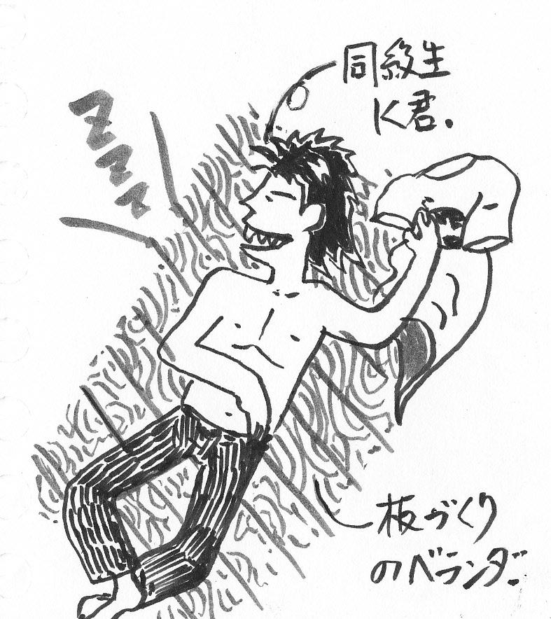 ざっつえんたイラスト15