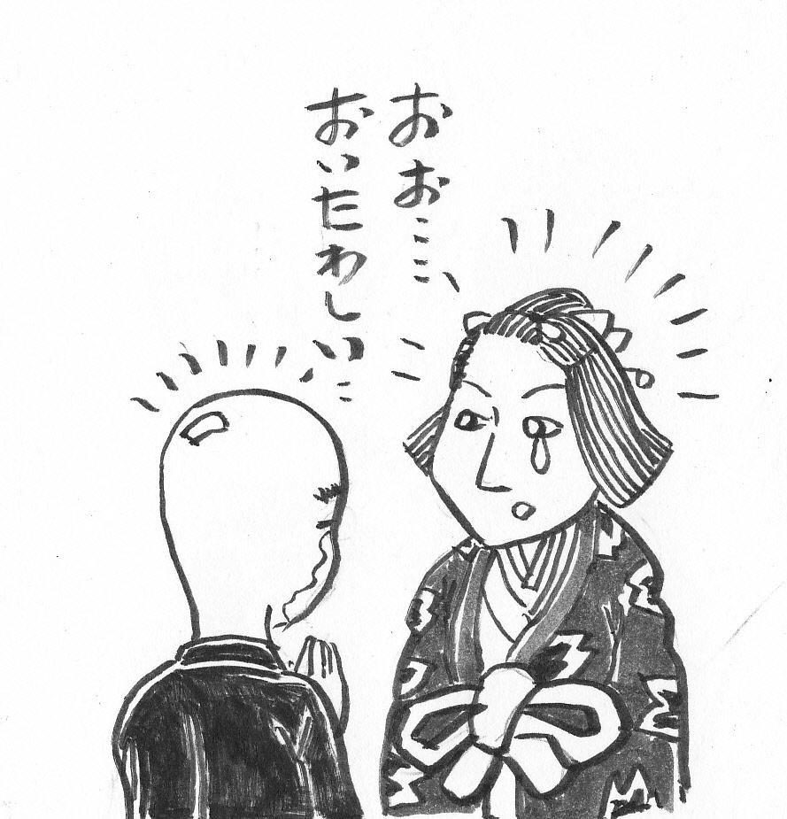 談話イラスト93