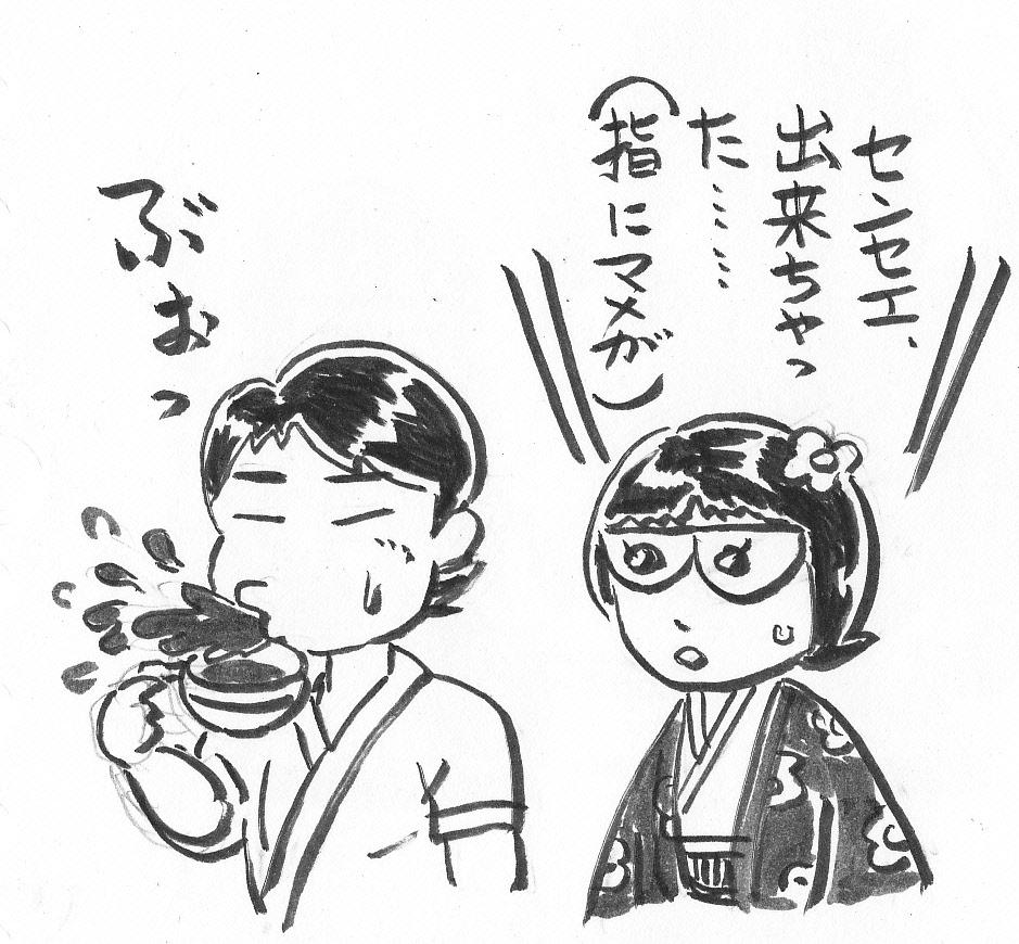 談話イラスト94