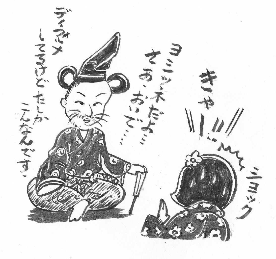談話イラスト96
