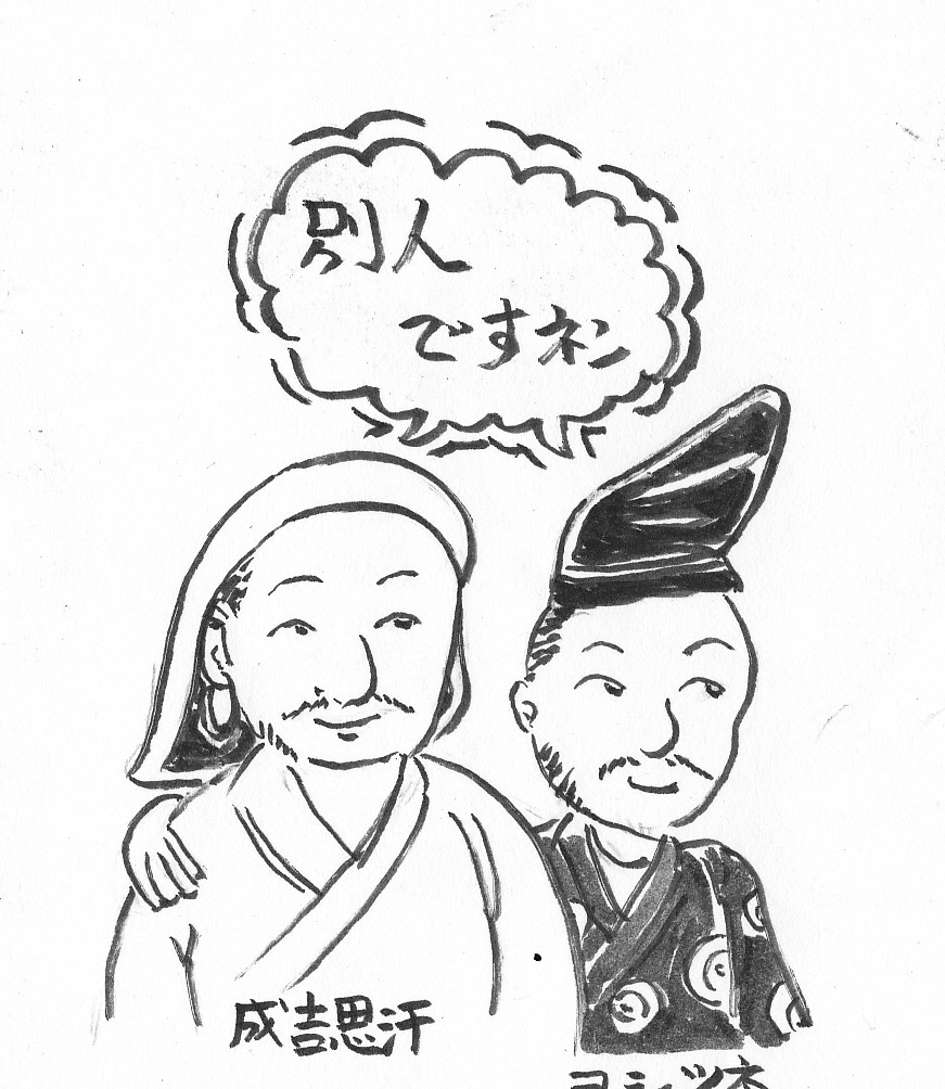 談話イラスト98
