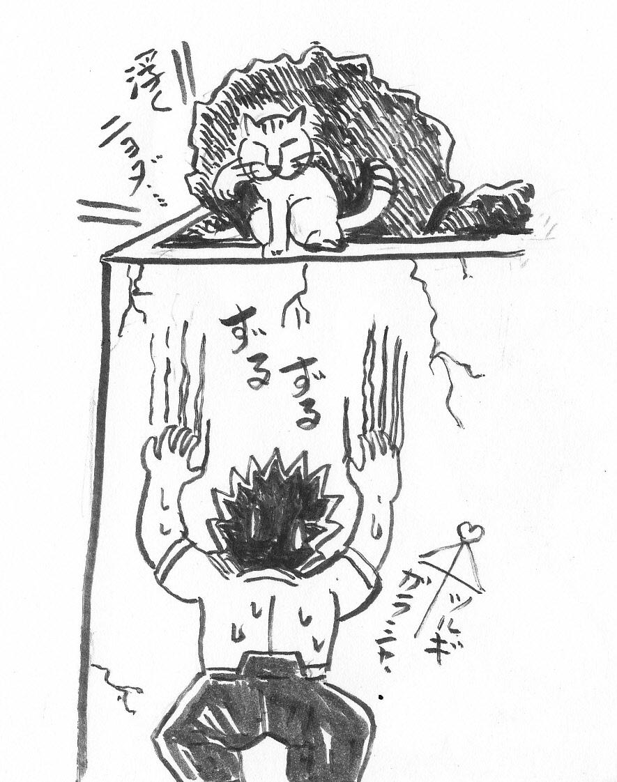談話イラスト101