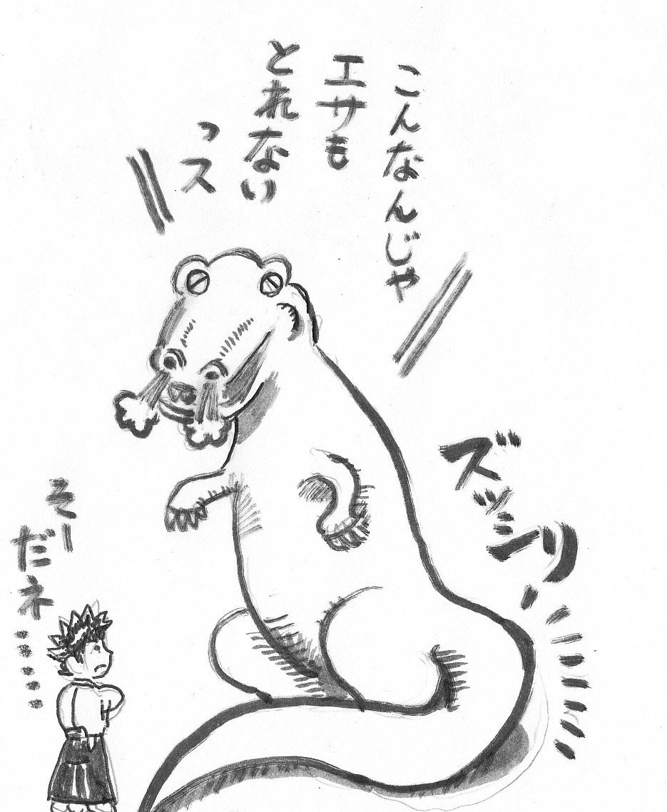 談話イラスト106