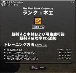 blog-2010-0921img009.jpg