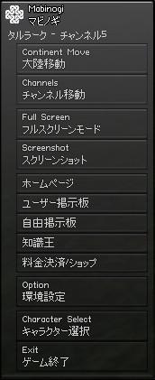 blog-2010-1008img001.jpg