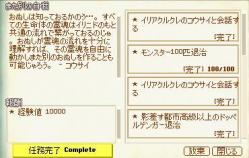 blog-2010-1105img005.jpg