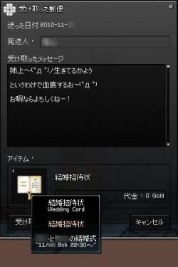 blog-2010-1124img001.jpg