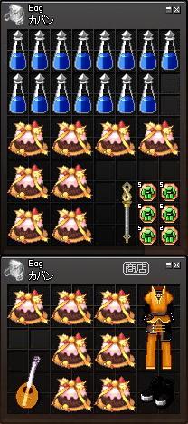 blog-2011-0211img001.jpg
