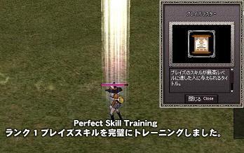 master001.jpg