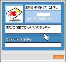 Maple100712_221941.jpg
