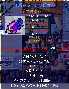 Maple100802_141435.jpg