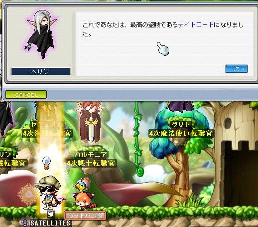 Maple100826_023112.jpg