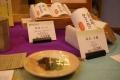 福寿園10