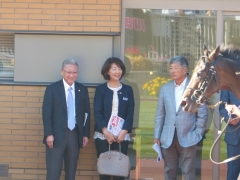 パドック:社台F吉田社長と栗田先生