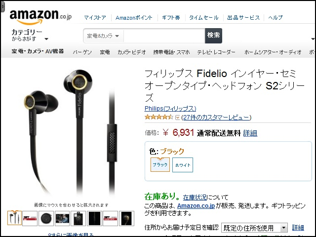 Fidelio_S2_14.jpg
