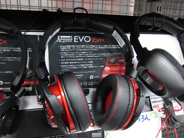 Sound_Blaster_EVO_ZxR_01.jpg