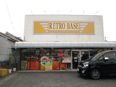 retrobase1.jpg
