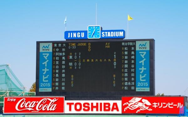 2回スコアボード / 2 inning scoreboard