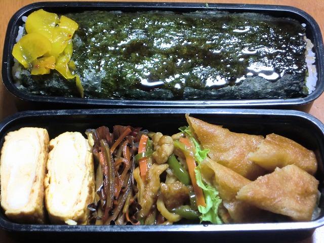 20101001お弁当