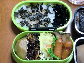 20101108わっさん弁当