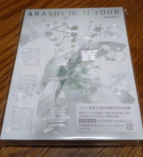 ARASHI 10-11 TOUR DOME+