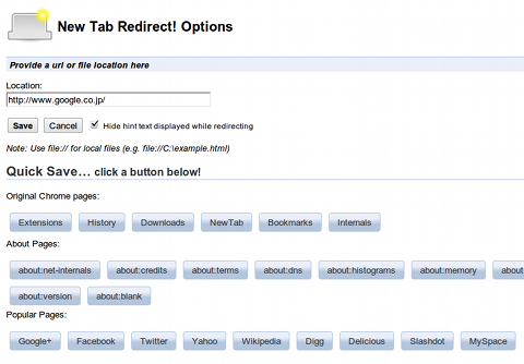 New Tab Redirect! Chrome拡張 タブ