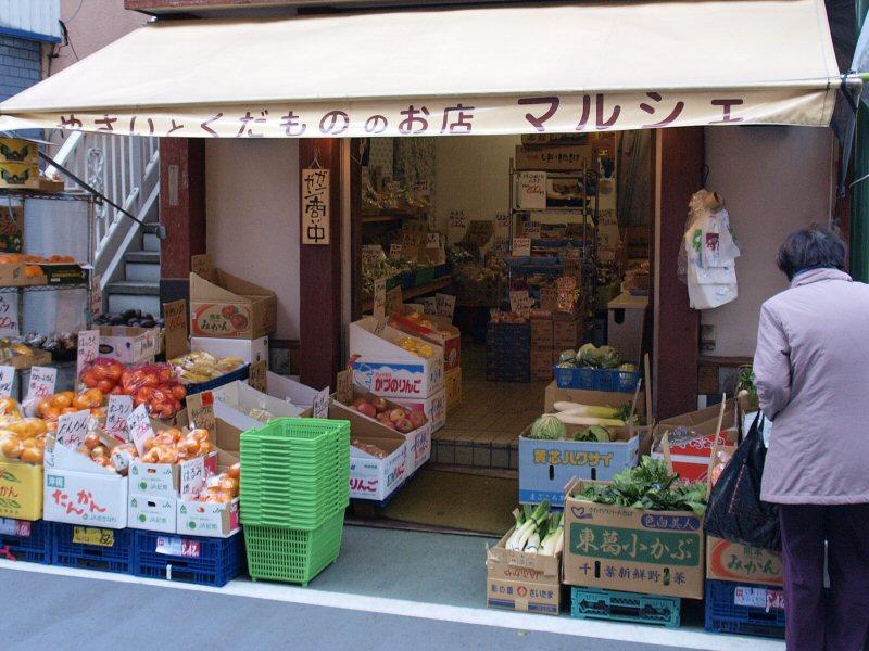 白楽 野菜と果物の店 マルシェ