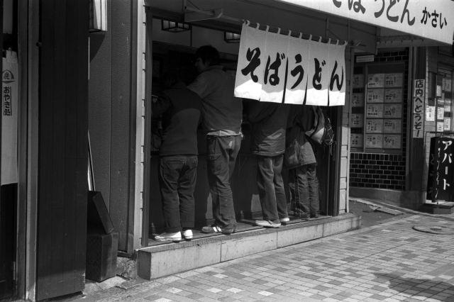 中野01d