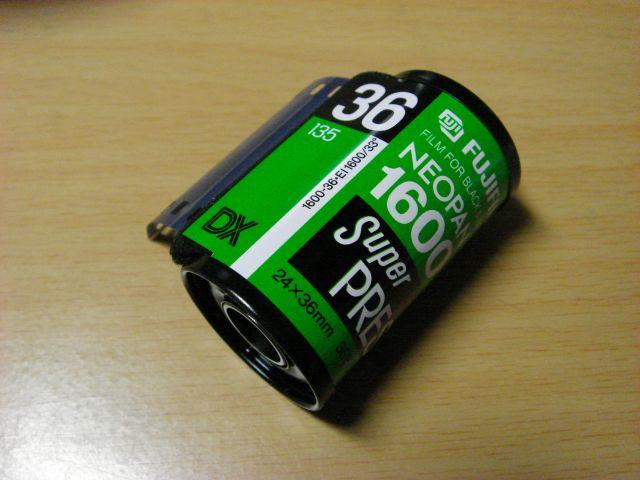 NSP1600-01
