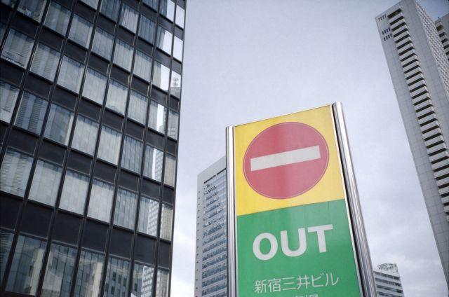 Skyline_Shinjuku03b