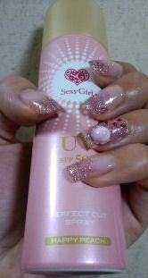 icecream nail