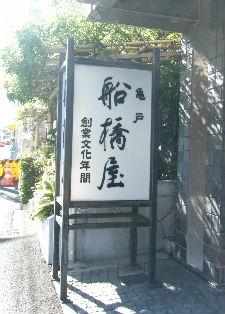 2011_09180026.jpg