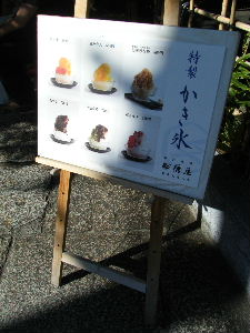 2011_09180029.jpg