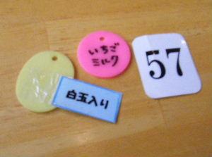 2011_09180030.jpg