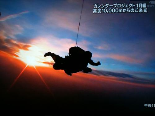 10000+繝。繝シ繝医Ν縺九i繧ケ繧ォ繧、繝?繧、繝薙Φ繧ー_convert_20110105152259