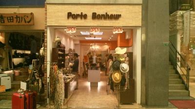 Porte-Bonheur(ホルト ボルーヌ)