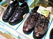 ふなピー魚町銀ぶら☆~「靴のはたなか」01