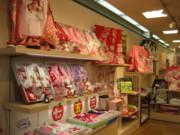鈴乃屋20121029-2