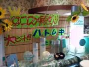 ふなピー魚町銀ぶら☆~魚町の化粧品屋さん「いざわ」02