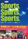 Sports.Sports.Sports.