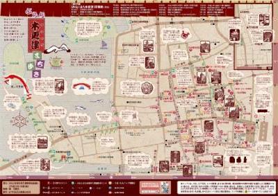 街歩きマップ