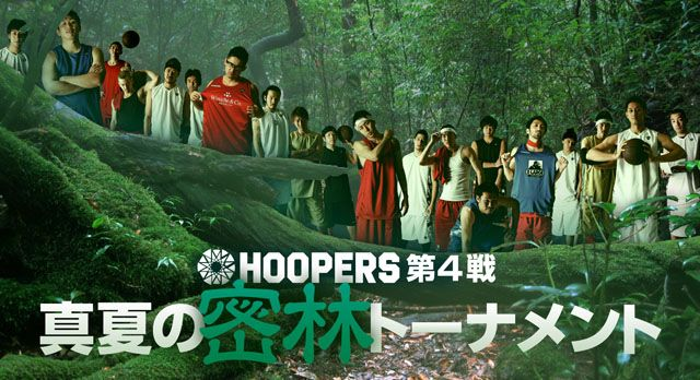 hoopers829.jpg